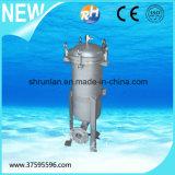 L'équipement de filtration d'aquaculture le plus vendu avec un bon prix
