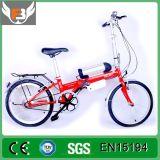 [س] [36ف] كهربائيّة يطوي دراجة