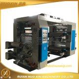 4つのカラー非編まれた/Filmのフレキソ印刷の印字機を供給しなさい