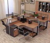 木MDFのオフィスの区分クラスタ事務員のスタッフワークステーション(HX-NCD095)