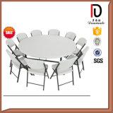PVC円形のホテルのレストランの折りたたみ式テーブル(BR-T067)