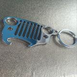 Insignia modificada para requisitos particulares venta al por mayor que hace girar Keychain para la promoción