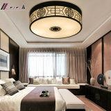 Самомоднейшая потолочная лампа китайского типа круглая просто с живущий комнатой