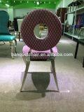 Cadeira do aço inoxidável de Modren para a casa/restaurante