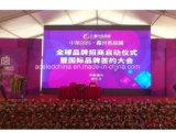 Tela interna do diodo emissor de luz da cor cheia da venda quente SMD 3 in-1 P3.91 de Shenzhen