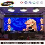 広告のためのレンタル屋内P4.81 SMD LED表示スクリーン