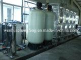 産業水フィルターのRO水清浄器