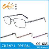 Blocco per grafici di titanio di vetro ottici di Eyewear del monocolo dell'ultimo Pieno-Blocco per grafici di disegno (9315)