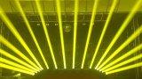 [3ين1] [330و] متحرّك رئيسيّة حزمة موجية مرحلة ضوء