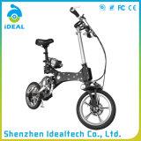 전기 자전거를 접혀 14 인치 250W 건전지 아이