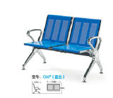 형식 고품질 주식에 있는 새로운 디자인 3 Seater 공항 의자