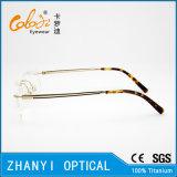 Облегченная Rimless Titanium рамка оптически стекел Eyewear Eyeglass с шарниром (5004) - c