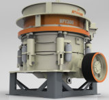 경쟁가격 (HPY300)에 있는 큰 수용량 고능률 유압 콘 쇄석기