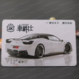 Kundenspezifischer Druck Print RFID Geschenk-Mitgliedschaft PVC-Proximity Card
