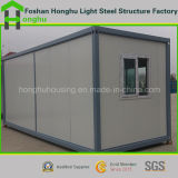 Camera d'acciaio del contenitore di basso costo dell'indicatore luminoso della stanza delle 2 basi
