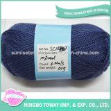 染まる最もよい手はがっしりした編む割引ウールを着色する