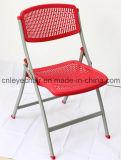 Fábrica de plástico plegable al por mayor de la silla / del metal para la boda / la oficina / al aire libre