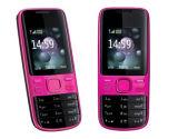 """Nokiaのためのオリジナル2690の1.8の"""" 0.3MP GSMの携帯電話"""