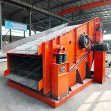 石炭、鉱石、砂岩円の振動スクリーン機械