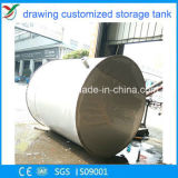 600L 39の縦の発酵タンク