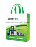 Sacchetto laminato non tessuto del sacchetto di promozione che fa macchina (Zx-Lt400)