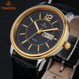 Wristwatch 72333 человека способа