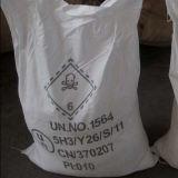 Барий Carbonate99.2%Min высокого качества с ценой по прейскуранту завода-изготовителя