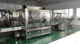 上海の工場価格の充填機、自動注入口機械
