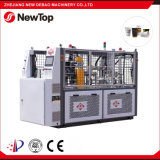 Funda de múltiples funciones superior de la taza de papel de China que forma la maquinaria