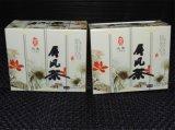 Популярная малая коробка упаковки подарка при логос выбивая и штемпелюя