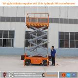 Levage mobile à piles de ciseaux de plate-forme aérienne électrique