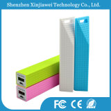 Small Power Bank for Smart Phone
