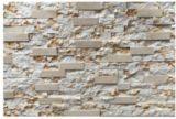 مشمسة أصفر رخاميّة /Cutural حجارة /Marble [تيلس/] زخرفة