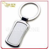 철사 (MK153)를 가진 풀 컬러 인쇄된 & 에폭시 금속 Keyholder
