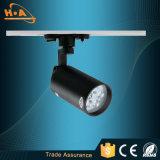 높은 CRI/Ra 5W/7W/12W 옥수수 속 LED 궤도 램프