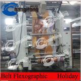 Машина Flexo Pritning пленки BOPP упаковывая