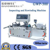 PVC高速点検装置(GWP-300)