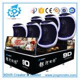 El cine más caliente del asiento del huevo de ganso de 5D/7D/9d Vr en venta