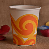 8oz Take Away Coffee Cup