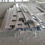 Изготовление горячего ПОГРУЖЕНИЯ гальванизированное стальное