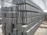 Canaleta laminada a alta temperatura do aço de carbono Ss400 C