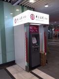 자동적인 셀프서비스 ATM 중국 은행