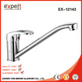 Bath/Basin/Kitchen Mixer Faucet Set (séries EX-12140)