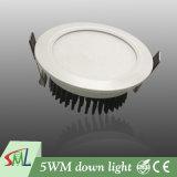 非5W高い内腔のDownlightの明滅の高い光合成の効率