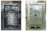 Fzg Serien-Quadrat-Typ statischer Vakuumtrockner