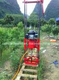 Малое портативное Geotechnical снаряжение бурения керна (ML-50A)