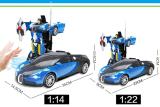 R/Cの変形の青いBugatti (ライセンス)車のおもちゃ