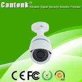 Metal Bullet 3X Zoom lente motorizada 1080P câmera IP (IPJ203XSL200)