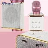 Microphone sans fil de karaoke de la mode 2017 neuve pour le divertissement de famille