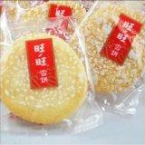 Grande machine d'emballage multifonctionnelle automatique du palier Htl-350/450/550 pour le gâteau de riz sautant, secteur, pain, nouille instantanée, pillules